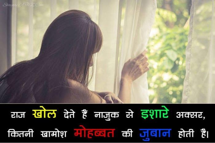 good morning love shayari image hindi download