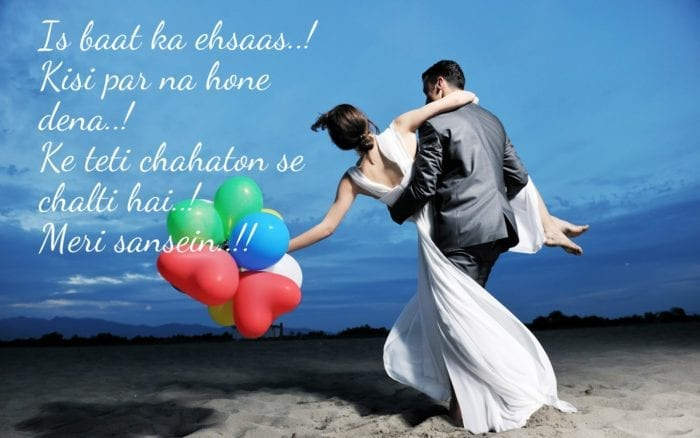 77 hindi love shayari with images free download