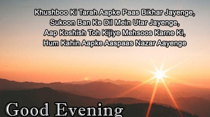 Good evening shayari images