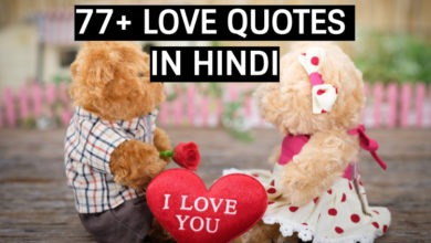 77+ LOVE Quotes in hindi