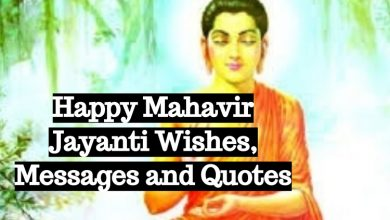 Happy Mahavir Jayanti Wishes Messages and Quotes