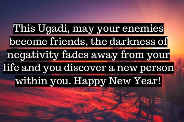 ugadi wishes
