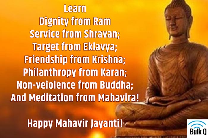 mahavir jayanthi quotes and wishes