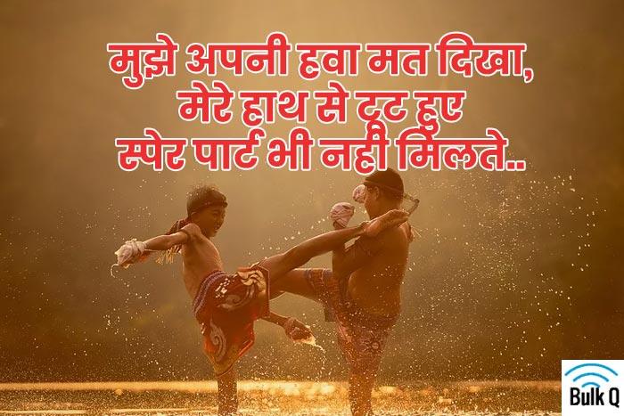 whatsapp status quotes in hindi