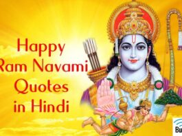 happy ram navami quotes